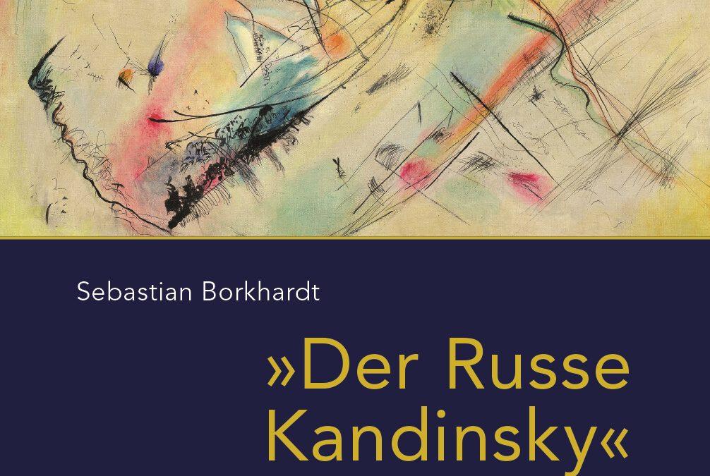 Congratulations, Dr. Borkhardt!