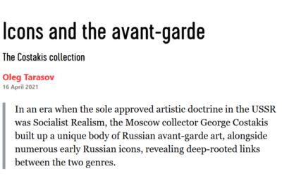 New Article by Oleg Tarasov